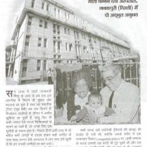 Akanksha-Ivf_Centre
