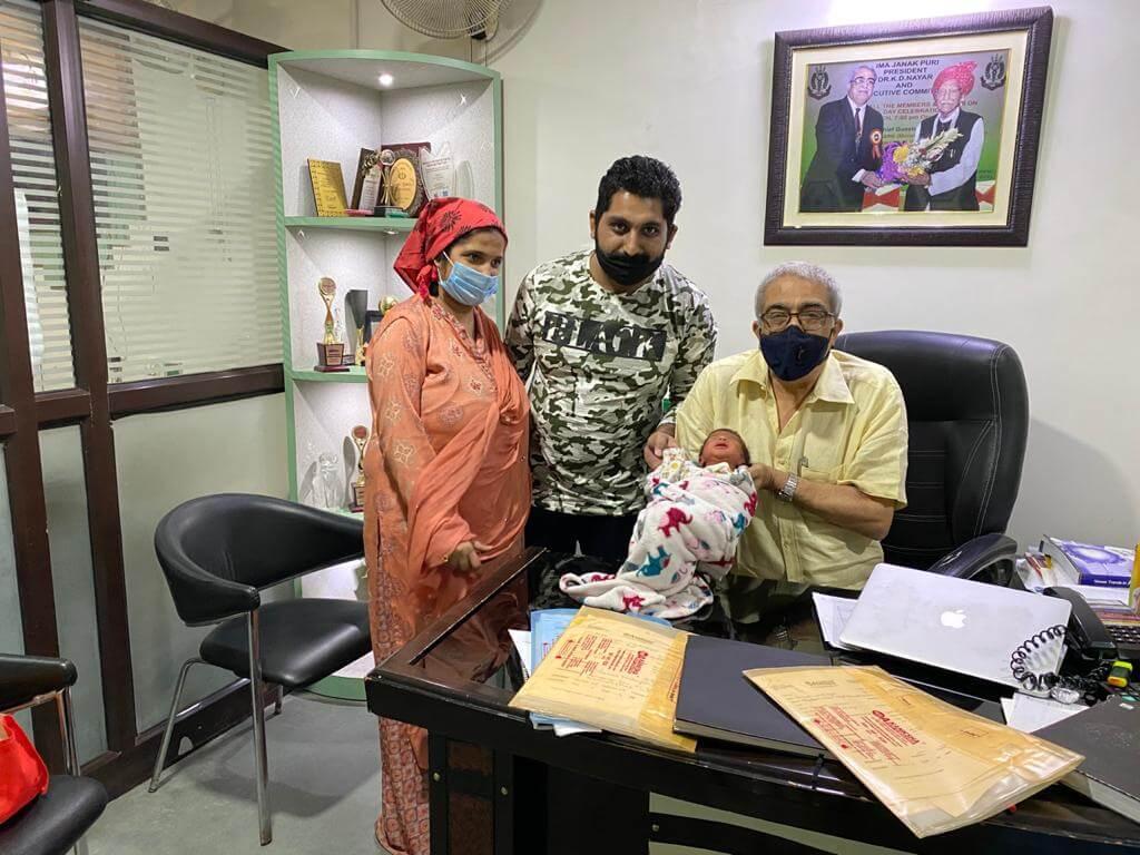 Akanksha IVF Centre Delhi